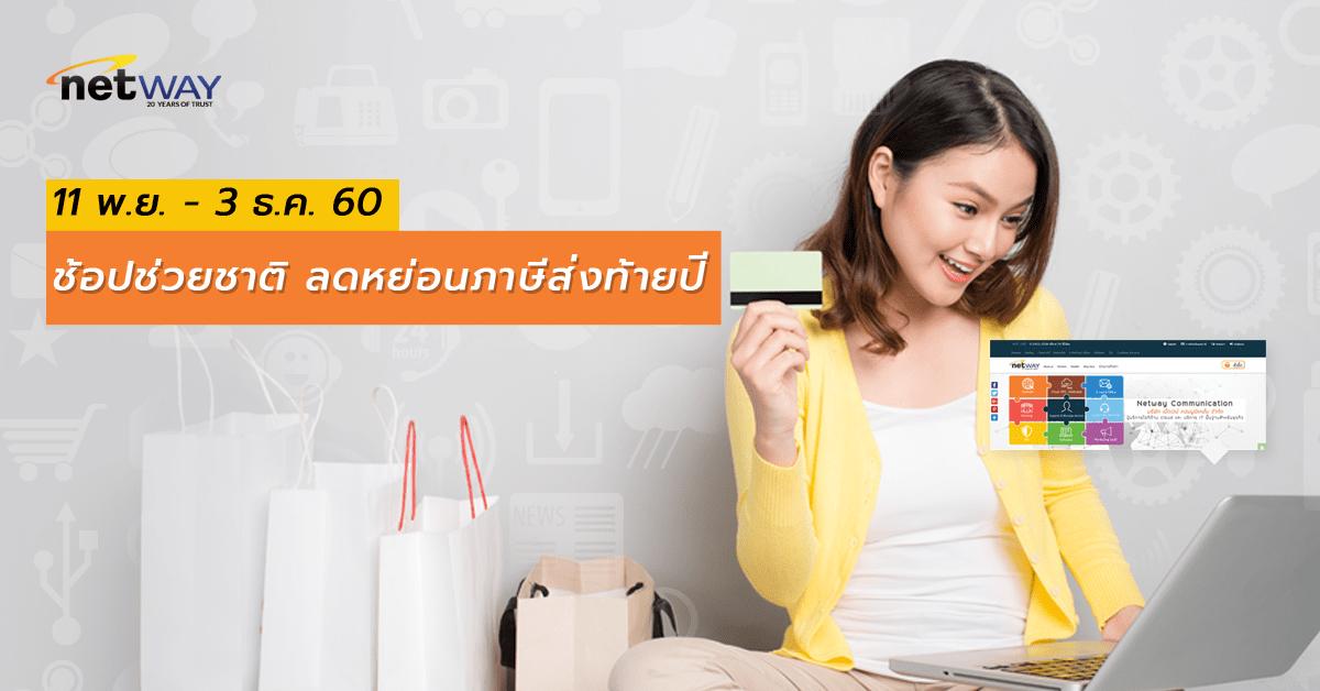 shopping_________-min__1_.png