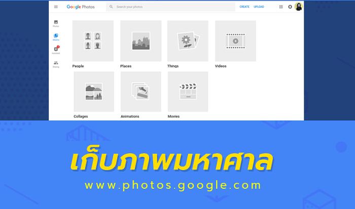 KB-Google-1-ok-min.png