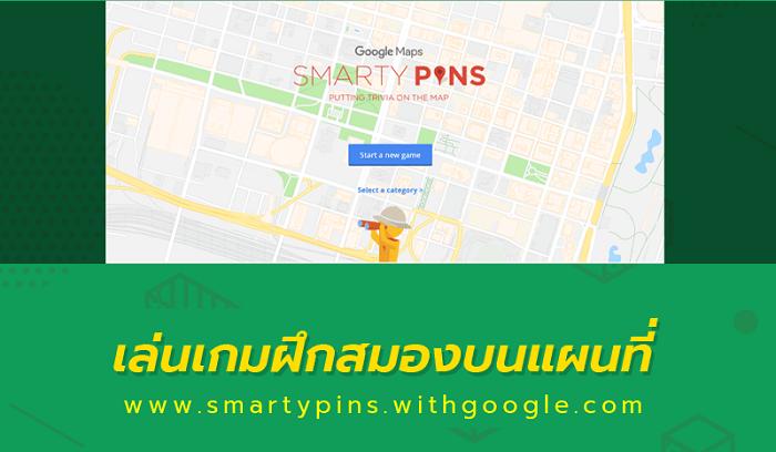 KB-Google-3-ok-min.png