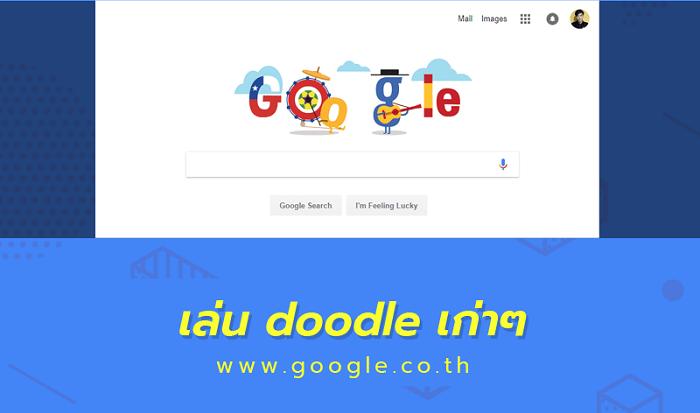 KB-Google-5-ok-min.png