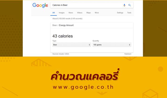 KB-Google-8-min.png