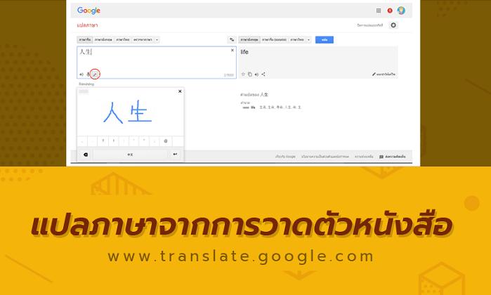 KB-Google-11-min.png