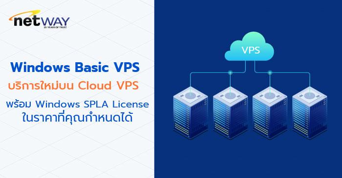 Cloud-VPS.jpg