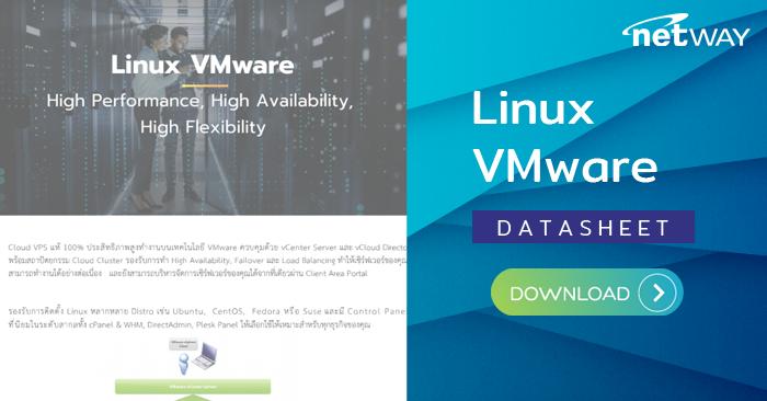 3-img-datasheet-Linux-VMware.png