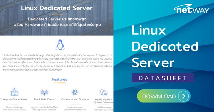 5-img-datasheet-Linux-Dedicated-Server.png