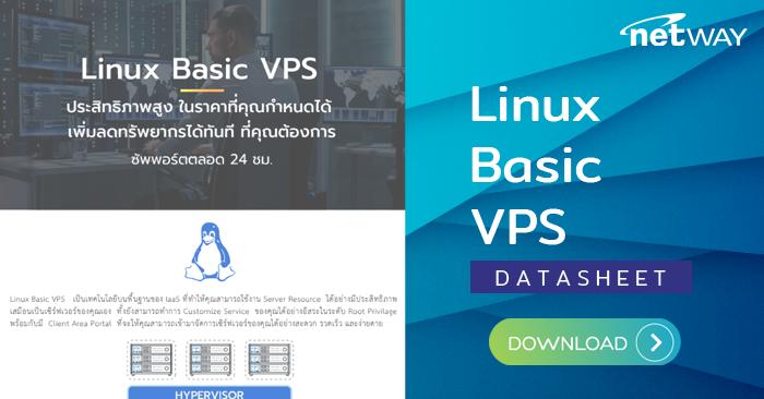 1-img-datasheet-linux-basic-vps.png