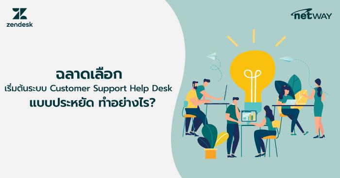 KB-customer-support-helpdesk.png
