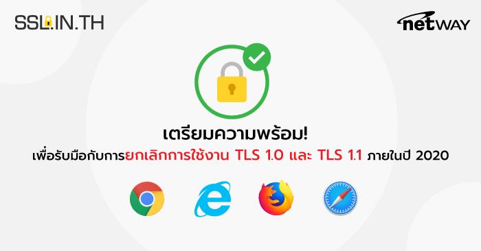 PU-SSL.png