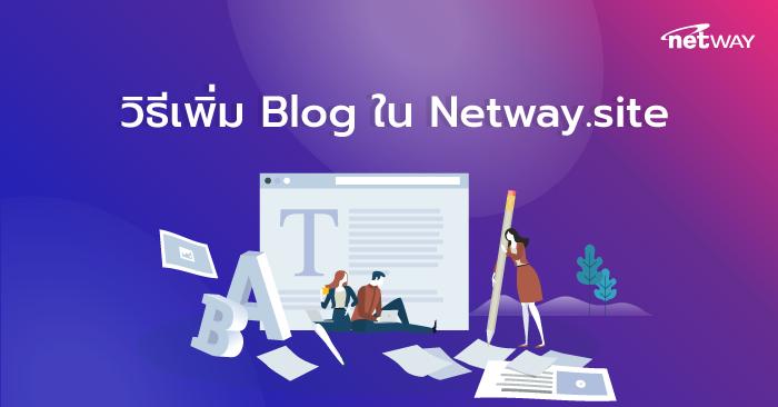 KB-NetwaySite-Jan-2019.png