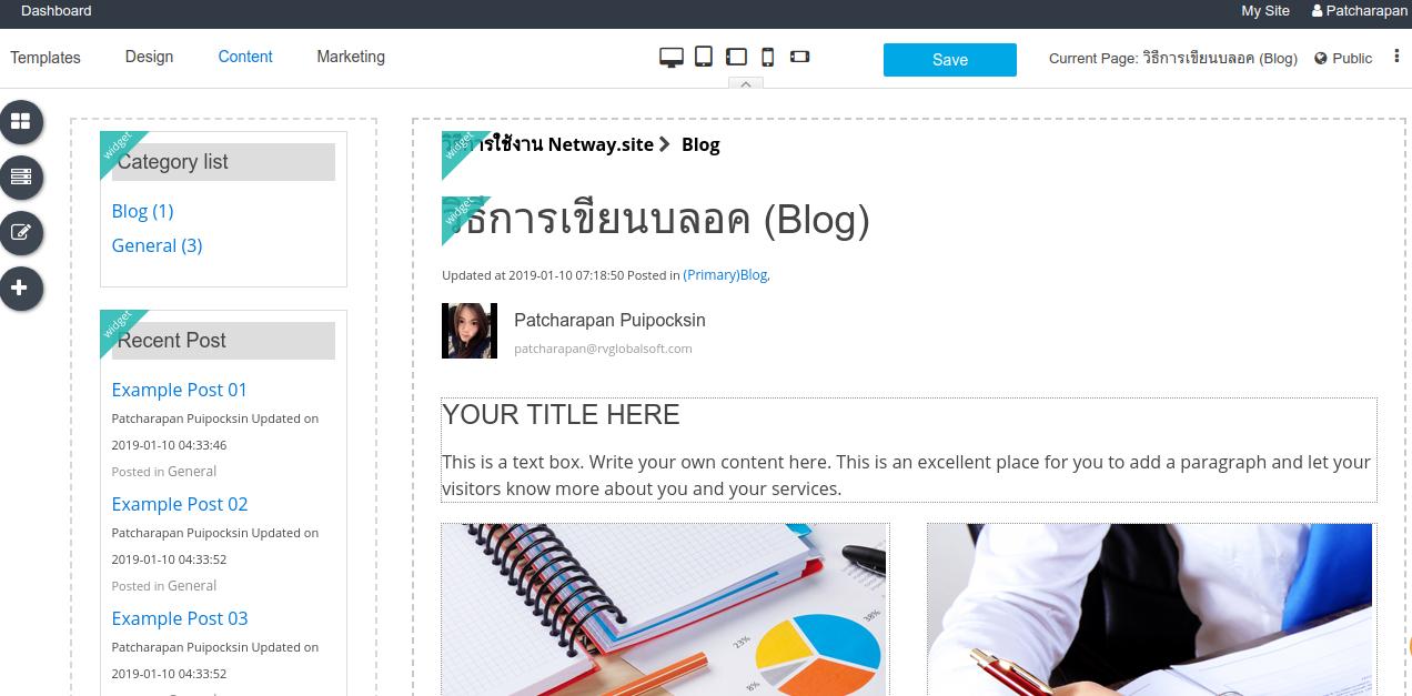blog02.jpeg