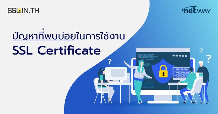 KB-SSL-Certificate.jpg