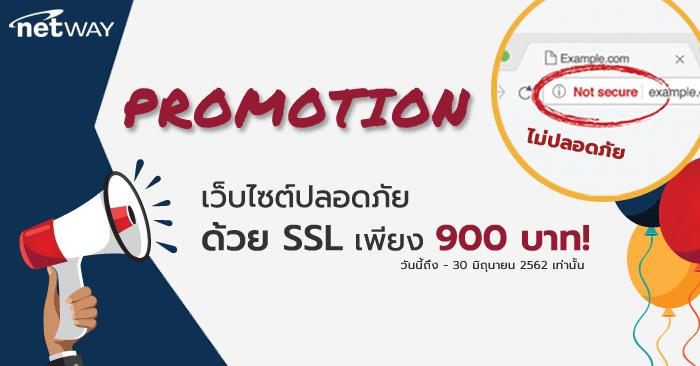 Header_SSL-min.png