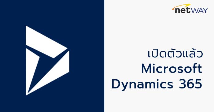 Microsoft_Dynamics_365-min.png