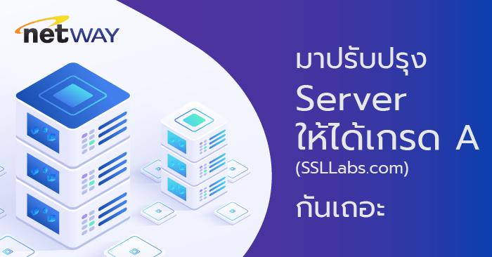 Server_A-min.png