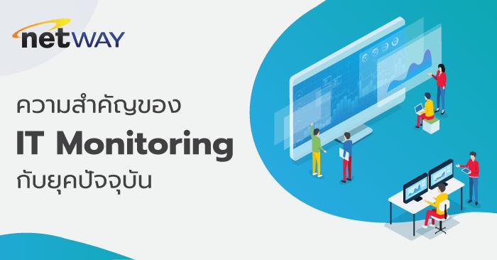IT-Monitoring-min.png