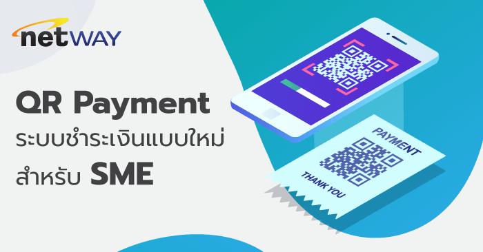 QR-Payment-min.png
