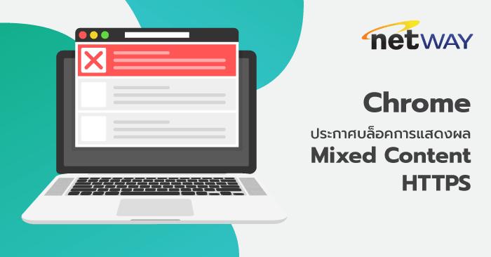 Chrome-min.png