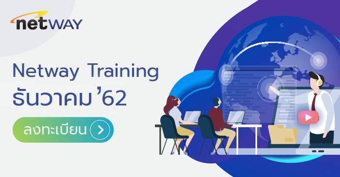 Banner_Kb_Netway_training-DEC.png