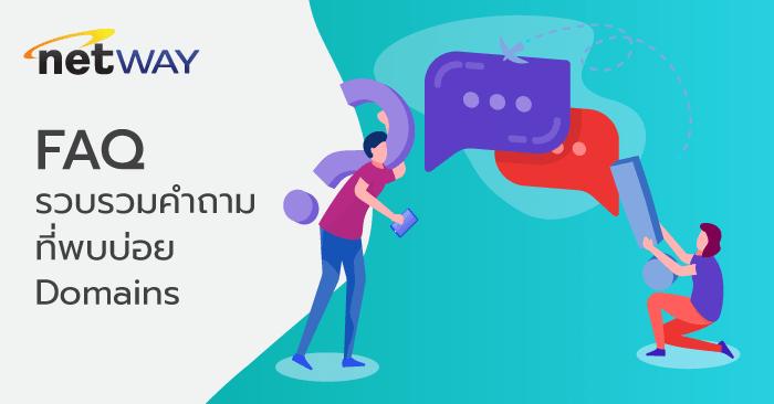 Domains2-min.png