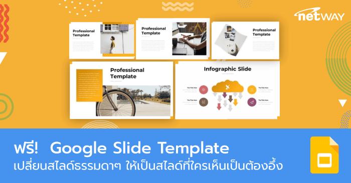 google-silde2-min.png