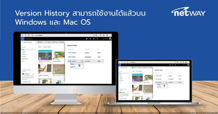 vision-history_ondrive.jpg