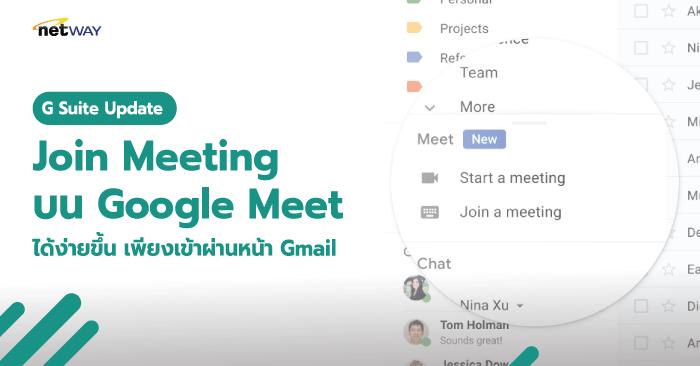 Google_meet_KB__1_.png