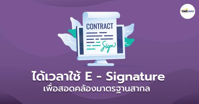 E-signature_KB__1_.png