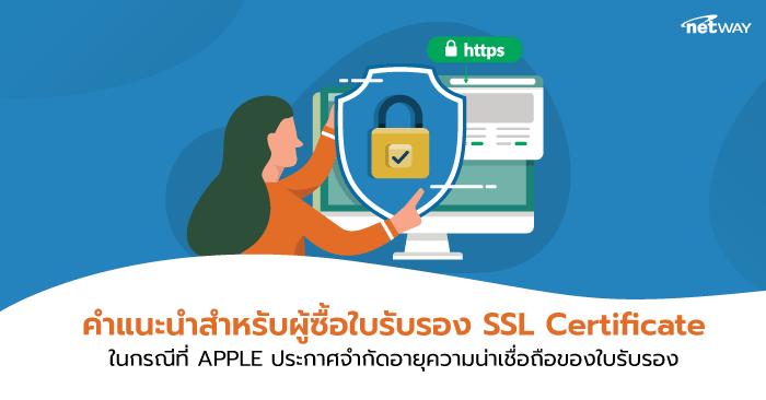 SSL_recommend_KB-min.png