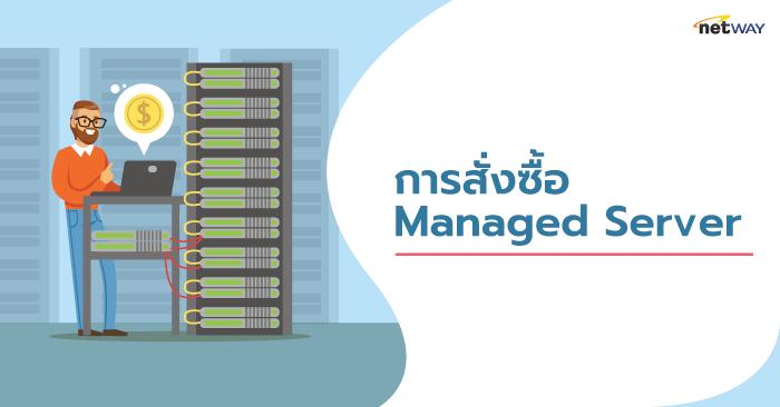Manage-Server_KB.png