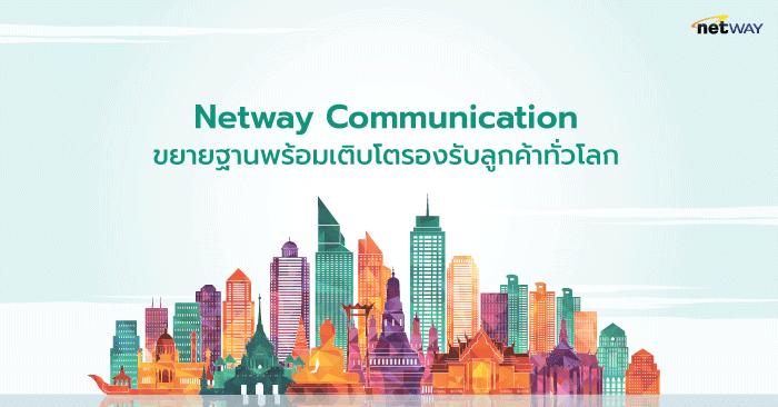 Netway_Ceremony_ver.2.png
