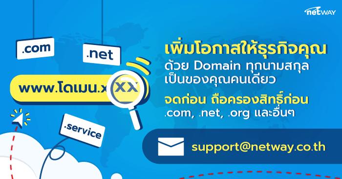 Domain_Tranfer_KB2__3_.png