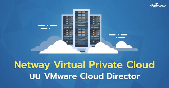 VMware-Cloud-Director_KB.png